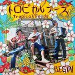[Album] BEGIN – Tropical Foods (2012.10.24/MP3/RAR)