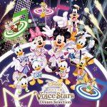 [Album] V.A. – Disney 声の王子様 Voice Stars Dream Selection (Amazon特典ver.) (2018.09.19/MP3/RAR)
