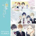 [Single] PCゲーム『片恋いコントラスト ―way of parting―』OP & ED「Pure Contras」「時のFoliage」/Suara、YURiKA(2018.10.03/MP3 Hi-Res/RAR)