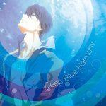 [Album] 音楽:加藤達也 – Deep Blue Harmony (2018.10.10/MP3/RAR)