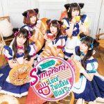 [Single] Luce Twinkle Wink☆ – Symphony 通常盤A (2018.10.24/MP3/RAR)