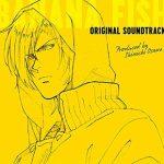 [Album] BANANA FISH Original Soundtrack (2018.09.26/MP3/RAR)