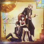 [Album] TOMISIRO – TVアニメ『Butlers~千年百年物語~』オリジナルサウンドトラック (2018.07.25/MP3/RAR)
