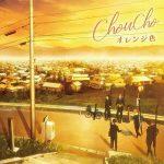 [Single] ChouCho – オレンジ色 (2018.10.31/MP3/RAR)