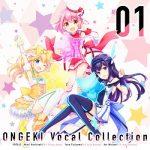 [Single] ONGEKI(オンゲキ) Vocal Collection 01 (2018.10.24/MP3/RAR)