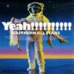 [Album] Southern All Stars – Umi no Yeah!! (1998/FLAC + MP3/RAR)