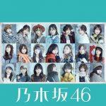 [Single] 乃木坂46 – 帰り道は遠回りしたくなる (2018.11.07/AAC/RAR)