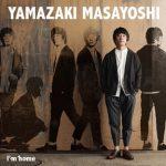 [Single] 山崎まさよし – I'm Home (2018.11.21/MP3+Flac/RAR)
