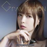[Single] 黒崎真音 – Gravitation (2018.10.06/MP3/RAR)