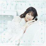 [Single] Nogizaka46 – Kaerimichi wa Toomawari Shitaku Naru (2018/FLAC + MP3/RAR)