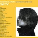 [Album] Ryuichi Sakamoto – CM/TV (2002/FLAC + MP3/RAR)