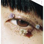 [Album] カネコアヤノ – 祝祭 (2018.04.25/FLAC/RAR)