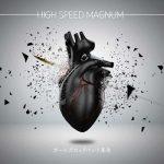 [Single] ガールズロックバンド革命 – HIGH SPEED MAGNUM (2018.10.31/FLAC/RAR)