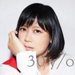 [Album] 絢香 – 30 y/o (2018.11.14/AAC/RAR)