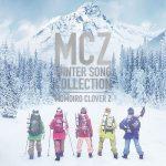[Album] Momoiro Clover Z – MCZ WINTER SONG COLLECTION (2016/FLAC + MP3/RAR)