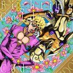 [Single] Coda – Fighting Gold (2018.10.13/MP3/RAR)