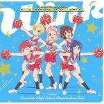 [Album] TVアニメ「アニマエール!」キャラクターソングコレクション -Wink- (2018.11.07/MP3/RAR)