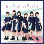 [Album] 桜エビ〜ず – sakuraebis (2018.11.14/FLAC/RAR)