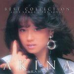 [Album] Akina Nakamori – BEST COLLECTION ~Love Songs & Pop Songs~ (2018/FLAC + MP3/RAR)