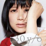 [Album] 絢香 – 30 y/o (2018.11.14/MP3+FLAC/RAR)