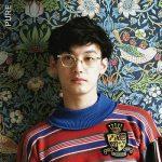 [Album] 向井太一 – Pure (2018.10.28/MP3+Hi-Res FLAC/RAR)