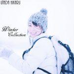 [Album] 宇多田ヒカル – 冬の宇多田 (2018/MP3+Flac/RAR)