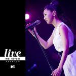 [Album] 倉木麻衣 – Mai Kuraki MTV LIVE PREMIUM 2018 (2018.08.04/MP3/RAR)