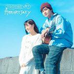 [Single] TAOTAK – Anniversary (2018.11.16/AAC/RAR)