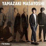 [Single] 山崎まさよし – アイムホーム (2018.11.21/MP3/RAR)