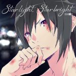 [Single] ナノ – Star light, Star bright (ナノ盤) (2018.11.21/MP3/RAR)