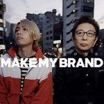 [Single] SALU x 古舘伊知郎 – MAKE MY BRAND (2018.11.09/AAC/RAR)