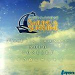 [Album] ラブライブ!サンシャイン!! Aqours 4th LoveLive! ~Sailing to the Sunshine~ テーマソング – Thank you, FRIENDS!! SOLO CONCERT (2018/MP3/RAR)