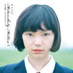 [Album] KIRINJI – Melancholy Mellow Ⅰ -Amai Yūutsu-19982002 (2018/FLAC Hi-Res + MP3/RAR)
