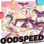 [Single] Momoiro Clover Z – GODSPEED (2018/MP3/RAR)