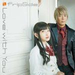 [Single] fripSide – Love with You (2018.11.07/MP3/RAR)