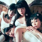 [Album] 吉澤嘉代子 – 女優姉妹 (2018.11.07/MP3/RAR)