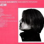 [Album] Ryuichi Sakamoto – Gem (2002/FLAC + MP3/RAR)