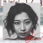 [Single] Mirai 未来 – Polaroid (2018.11.07/MP3+FLAC/RAR)