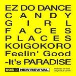 [Album] Various Artists – 90S & NEW REVIVAL (2018/FLAC + MP3/RAR)
