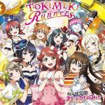 [Album] 虹ヶ咲学園スクールアイドル同好会 – TOKIMEKI Runners (2018.11.21/MP3/RAR)