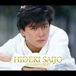 [Album] 西城秀樹 – ゴールデン☆ベスト デラックス (2010/MP3/RAR)