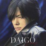 [Single] DAIGO – Secret of my heart (2018.12.05/AAC/RAR)