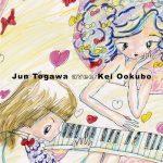 [Album] Jun Togawa avec Kei Ohkubo – 戸川純 avec おおくぼけい (2018.11.21/MP3+FLAC/RAR)