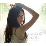 [Album] Kou Shibasaki – Love&Ballad Selection (2010/FLAC + MP3/RAR)
