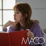 [Album] MACO – 交換日記 (2018.12.01/MP3+Flac/RAR)