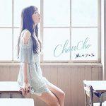 [Single] ChouCho – 風のソルフェ (2018.12.25/AAC/RAR)