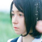 [Album] KIRINJI – Melancholy Mellow II -Amai Yuutsu- 20032013 (2018/FLAC + MP3/RAR)