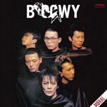 [Album] BOØWY – MORAL (2012.12.24/MP3+FLAC/RAR)