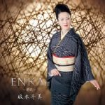 [Album] 坂本冬美 – ENKA III ~偲歌~ (猪俣公章生誕80周年記念) (2018.12.05/MP3+Flac/RAR)