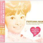[Album] 雪村いづみ,キャラメル・ママ – フジヤマ・ママ 雪村いづみ スーパーアンソロジー1953-1962 (2002.03.21/MP3/RAR)